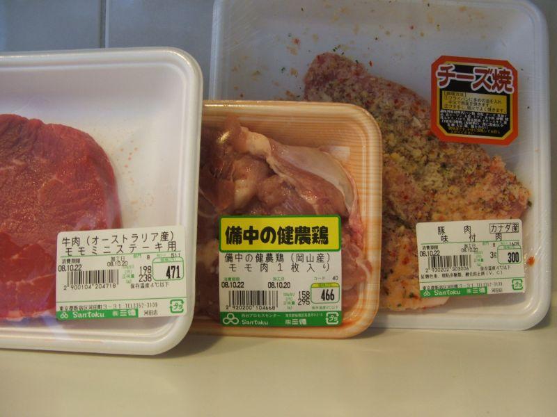 japon3001.jpg