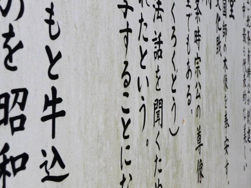 kamakura2008006.jpg