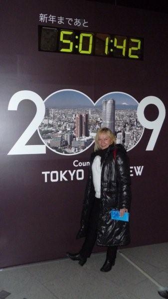 reveillon2009tokyo017.jpg